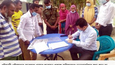 Photo of বড়কসবা আবাসন প্রকল্প পরিদর্শনে গৌরনদীর উপজেলা নির্বাহী অফিসার